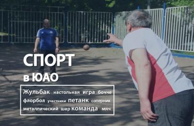 спорт_170616
