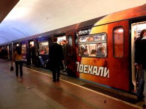 Центральный участок Калужско-Рижской линии метро закроют на ремонт