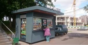 """Киоск """"Мороженое"""" нового образца в ЮАО"""