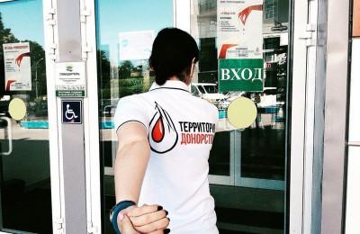 Молодые активисты столицы приняли участие в благотворительной сдачи крови
