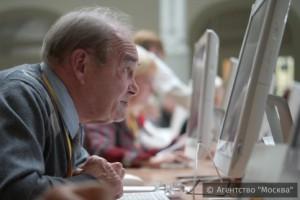 Пенсионеры из ЮАО примут участие во Всероссийском конкурсе