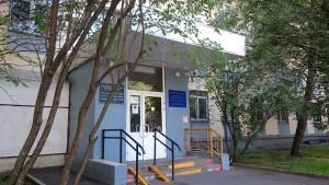 Один из филиалов поликлиники №2 в ЮАО