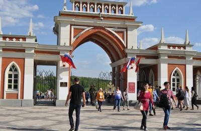 Основные мероприятия ко Дню молодежи в ЮАО пройдут в Царицыне