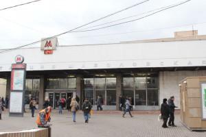 Станция метро Шаболовская в Донском районе