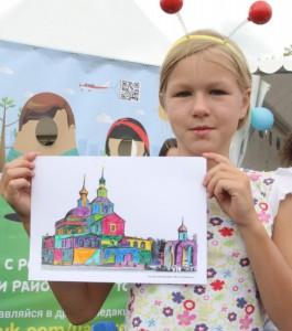 Нарисованные юными горожанами картины планируется реализовать на благотворительном аукционе