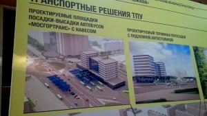 План строительства ТПУ Южная