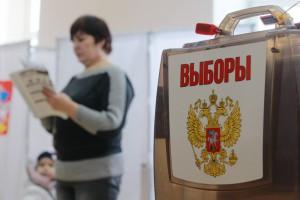 Выборы в Госдуму состоятся 18 сентября