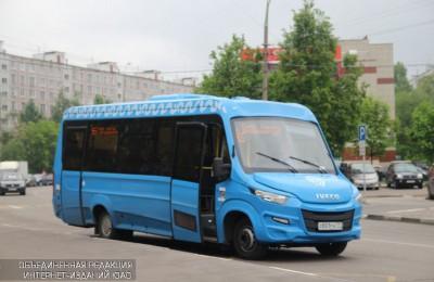 Москва вновь стала победителем международной транспортной премии