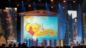 Жительница района Чертаново Южное заняла третье место на конкурсе «Супербабушка-2016»