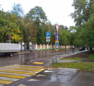 Отремонтированный дорожный знак в 1-м Донском проезде