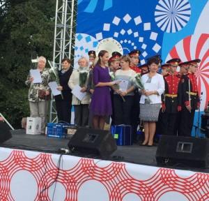 Церемония награждения общественных советников