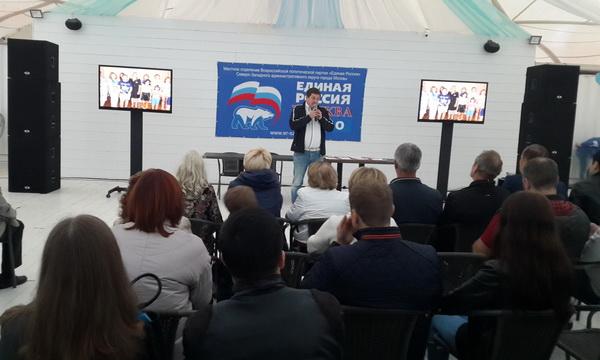 В столице «Единая Россия» подвела результаты работы впредвыборный период
