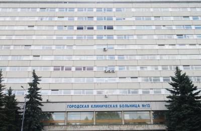 SAM_4070-Городская-клиническая-больница-№12-в-Царицыно-e1471262672719