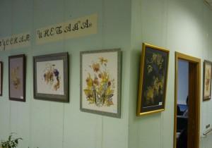 Выставка в библиотеке на Шаболовке