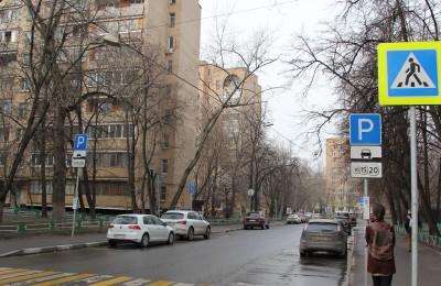 Парковка в Донском районе