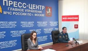 В Москве прошла очередная пресс-конференция МЧС