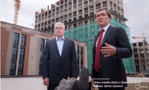 Сергей Собянин рассказал о развитии промзон в Москве
