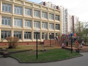 "Центр образования №548 ""Царицыно"""
