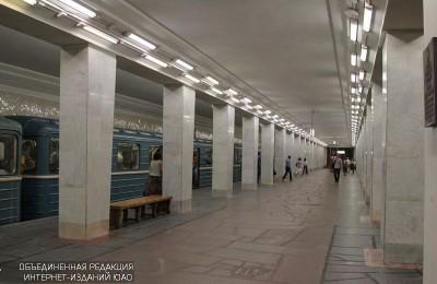 "Станция метро ""Ленинский проспект"""