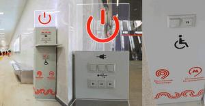 Жители Донского смогут заряжать свои цифровые устройства на станциях МЦК «Крымская» и «Площадь Гагарина»