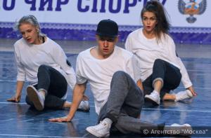 Танцевальный конкурс в Москве