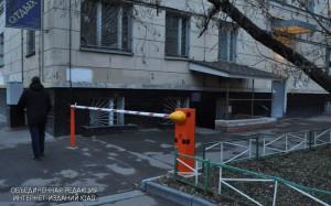 Шлагбаум в одном из дворов ЮАО.