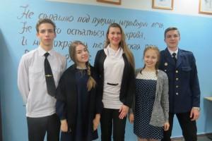 Участники литературного конкурса