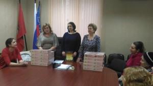 Татьяна Кабанова (справа) приняла участие в поздравление многодетных семей