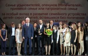 """Церемония вручения премии """"Крылья аиста"""" в прошлом году"""