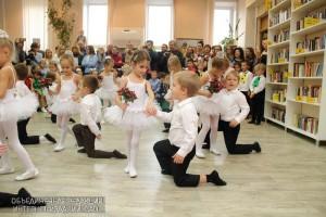 Дети на танцах