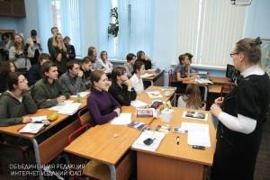 Учитель физики и астрономии Наталья Шатовская рассказала детям о фазах Луны