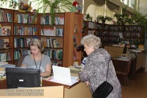 Библиотека №161
