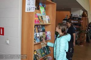 Юные посетители библиотеки №161