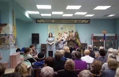 Поздравление жителей Донского района