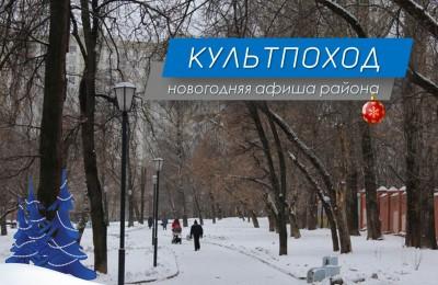 афиша_Донской