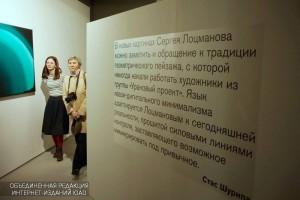 "Посетители галереи ""На Шаболовке"""