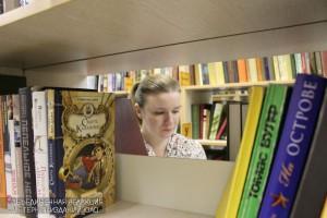 Библиотека №164