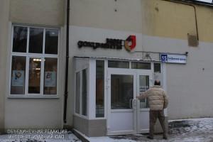 """Центр госуслуг """"Мои документы"""" в Донском районе"""