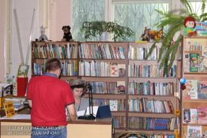 В библиотеке района