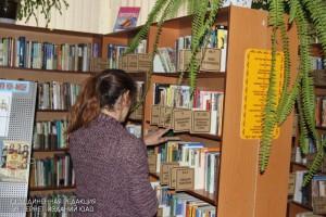 В одной из библиотек района