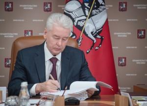 """Собянин посетил завод АО """"Сантехпром"""""""