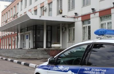 УВД по ЮАО информирует. 18.01.2017