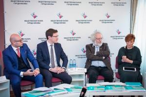 Встреча комиссия по развитию гражданского общества