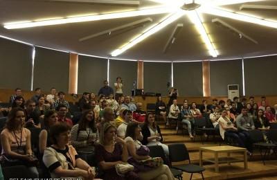 Студентов Донского района приглашают отметить Татьянин день