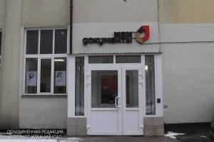 """Центр """"Мои документы"""" района"""