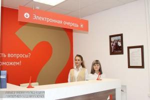 """В центре """"Мои документы"""" района"""
