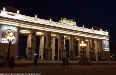 Мероприятия в Парке Горького посетили более 140 тысяч человек
