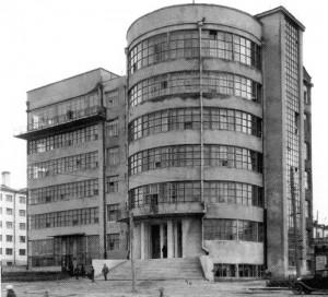 Фото из экспозиции выставки. Дом юстиции в Екатеринбурге