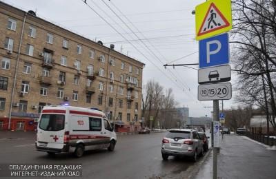Платная парковка в районе