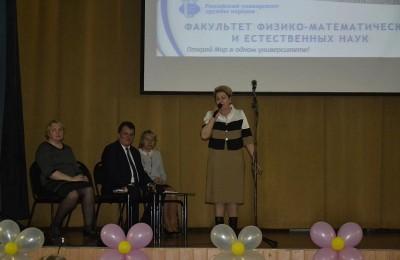 Татьяна Кабанова на Дне открытых дверей в РУДН